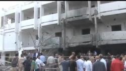 2013-04-23 美國之音視頻新聞: 法國駐利比亞使館發生汽車炸彈爆炸
