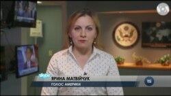 Заступник держсекретаря США запитає український уряд про корупцію на конференції в Копенгагені. Відео
