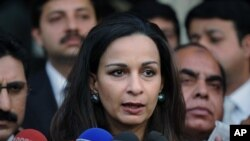 Pakistan's ambassador to the United States, Sherry Rehman (file photo)