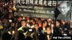 Građani Hong Konga odaju poštu kineskom nobelovcu