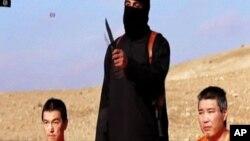 이슬람 수니파 무장조직 ISIL이 일본인 인질 2명을 살해하겠다고 위협하며 영상을 공개했다. 이 중 1명은 살해됐으며, 나머지 1명은 ISIL 요원과 맞교환하자고 제안한 상황이다.