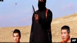 伊斯蘭國恐怖組織在其網站上公佈的兩名日本人質