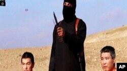 Video yang diunggah ISIS tentang penyanderaan Kenji Goto dan Haruna Yukawa (Foto: screen grab).