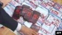 Azərbaycanda İrandan gətirilən narkotik tutulub