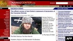 Публикации на экстремистском сайте «Кавказцентр» о «Домодедово»