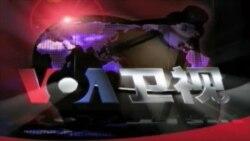 VOA卫视(2014年3月01日 第一小时节目)