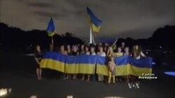 Українські волонтери США: від Майдану до АТО. Відео