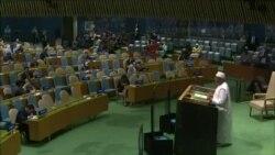 ONU: Djamana Tigui tigi Ibrahim Boubacar Keïta ka kuma