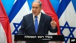 Firayim Ministan Israila Benjamin Netanyahu