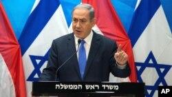 PM Benjamin Netanyahu mengumumkan langkah-langkah baru Israel yang keras terhadap ekstrimis Palestina (foto: dok).