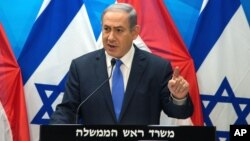 Perdana Menteri Israel Benjamin Netanyahu saat memberikan konferensi pers di Yerusalem (foto: dok).