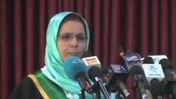 کنفراسن قضات زن در افغانستان