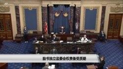 脸书独立监委会权责备受质疑