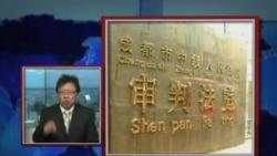 VOA卫视(2013年8月2日 第二小时节目)