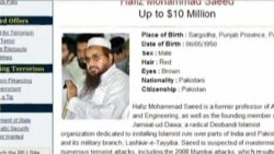 Related video for bounty on Hafiz Mohammad Saeed