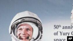 လူသားေတြရဲ႕ အာကာသခရီး ႏွစ္ ၅၀ ျပည့္ၿပီ