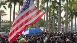VOA连线(海彦):香港民阵国际人权日大游行获警方批准