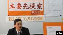亲民党就钓鱼岛主权召开记者会(美国之音张永泰拍摄)