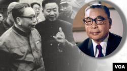 海峡论谈:蒋经国逝世30周年 两岸评其功过
