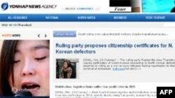 Việt Nam vinh danh một ký giả Hàn Quốc