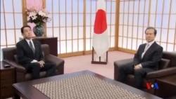 2016-08-09 美國之音視頻新聞: 日本外相召見中國駐日大使提出抗議