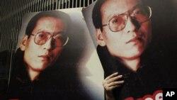 ຮູບໂປສເຕີ້ ຮຽກຮ້ອງໃຫ້ປ່ອຍນາຍ Liu Xiaobo