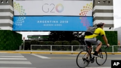 布宜诺斯艾利斯20国集团峰会中心