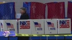 დაცულია თუ არა ამერიკის არჩევნები?
