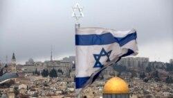 Israelitas entre a satisfação do reconhecimento e o receio de mais tensão - 3:30