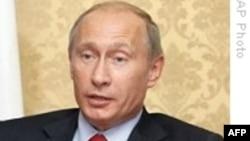 Россия подпишет соглашение в области атомной энергетики с Японией