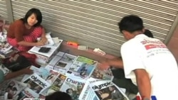 缅甸私营报纸发行上市