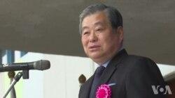 台湾驻韩国代表石定在首尔庆祝双十节的庆祝活动中