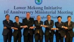 Điểm tin ngày 16/9/2020 - Mỹ đầu tư vào khu vực Mekong cho chiến lược đối trọng với Trung Quốc