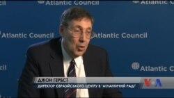 Екстрадиція Фірташа допоможе Україні зменшити його негативний вплив на країну в цілому - екс-посол США в Україні Гербст. Відео