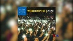 HRW ရဲ႕ လူ႔အခြင့္အေရး အစီရင္ခံစာ