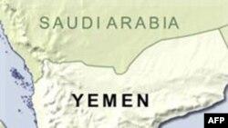 Yemen: Phiến quân Shia tấn công các mục tiêu Sunni ở miền Bắc
