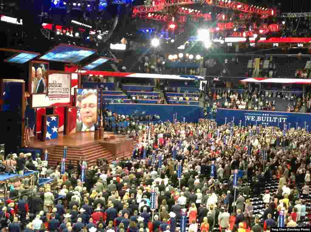 共和黨代表大會第二天