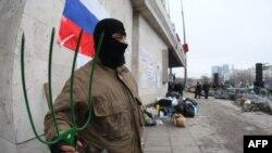 Російський сепаратист