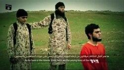 Fears Loom of Young Israeli Arabs Lured to Jihad