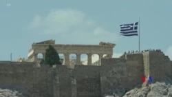 2018-08-20 美國之音視頻新聞: 希臘完成三年的國際債務救助計劃