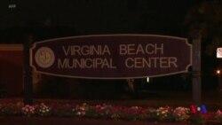 維吉尼亞海灘市槍擊事件的嫌犯被認定