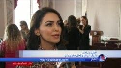 سناتورهای دو حزب، بازیگر ایرانیتبار هالیوود و فعالان درباره وضعیت حقوق بشر ایران چه گفتند