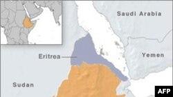 Ефіопія і Еритрея