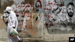 حکومت بحرین ایران را به مداخله در امور داخلی و تحریک شیعیان این کشور متهم می کند. ایران این اتهام را رد می کند.