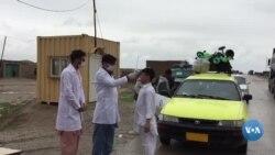 Afg'oniston: Koronavirusga qarshi qanday choralar ko'rilmoqda?