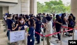超过200名市民到西九龙裁判法院排队轮候旁听席,声援民主派初选47人案各被告 (美国之音/汤惠芸)