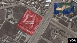 Location of American University in Kabul, Afghanistan