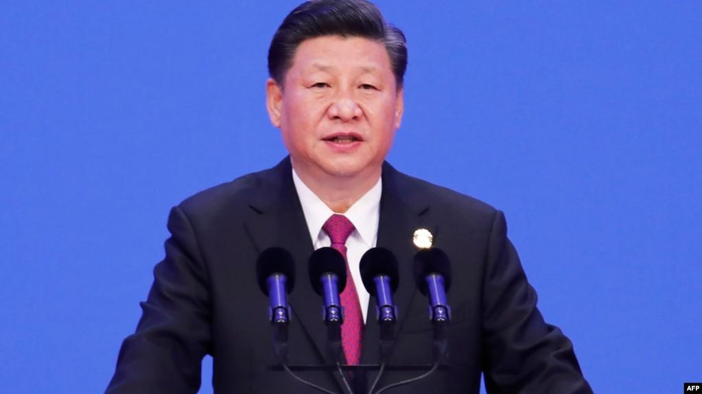 中國國家主席習近平在博鰲經濟論壇上發言(2018年4月10日)