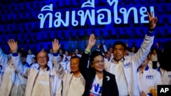 Pheu Thai ပါတီရဲ႕ ေခါင္းေဆာင္ Sudarat Keyuraphan (မတ္၊ ၂၂၊ ၂၀၁၉)