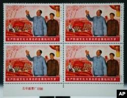 这套表现文革胜利,载有毛泽东和林彪像的邮票当时没有发行。2010年在香港预展,准备拍卖,预期价格是64万美元到77万美元